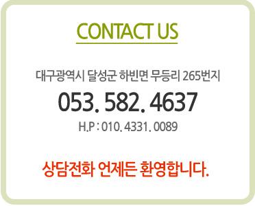 ea5b896259de66023c84a80fab016f2c_1615166424_409.jpg